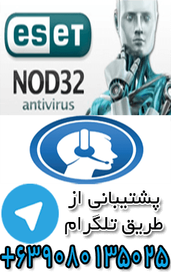 Nod32-support